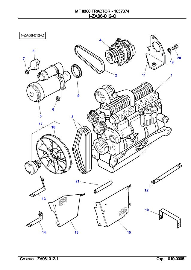 Wiring Diagram Database: Massey Ferguson Tractor Parts Diagram