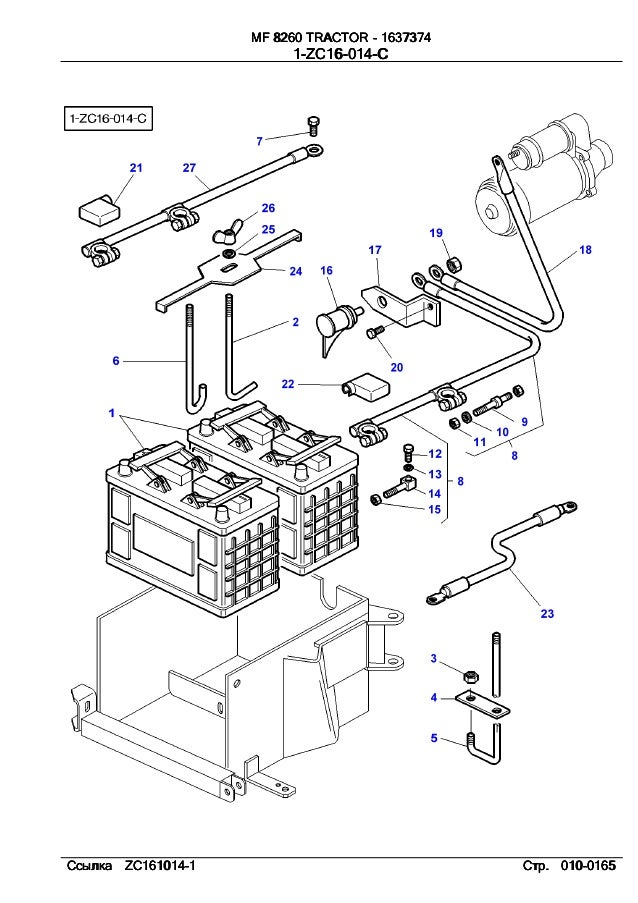 Massey Ferguson Tractor Parts Diagram