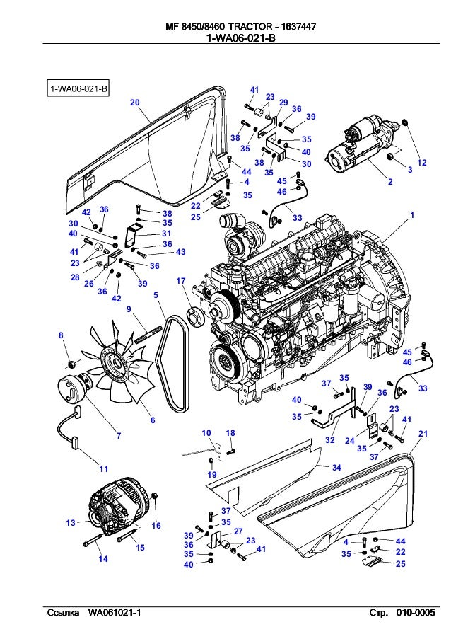 massey ferguson 165 electrical diagram