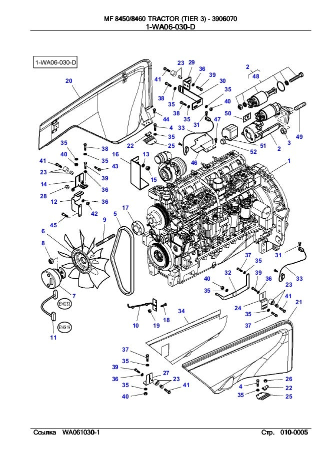 mey ferguson 175 alternator wiring diagram generator