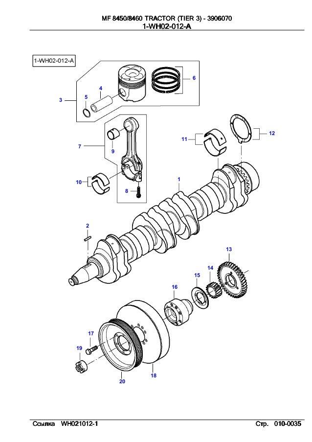 Massey Ferguson Mf 8450 8460 Tractor Tier 3 Parts Catalog