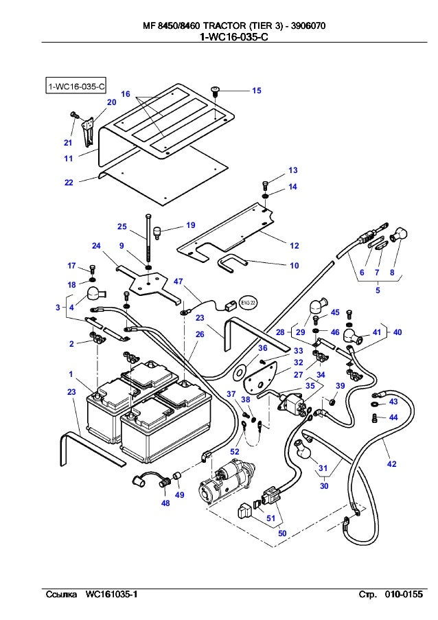 Volvo 240 Wire Harness in addition 853220 Ford Electronic Voltage Regulator together with Ferguson To 20 Wiring Diagram Oldfergusontractors furthermore 1956 John Deere Tractor Wiring Diagram besides To 30 Ferguson Tractor Wiring Diagram. on to 30 ferguson tractor wiring diagram