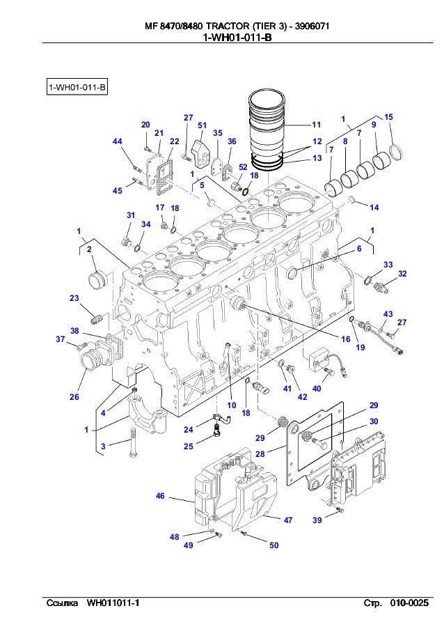 Massey Ferguson MF 8470, 8480 (tier 3) parts catalog