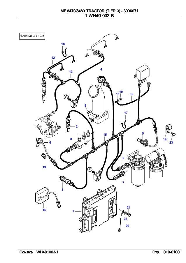Massey Ferguson Mf 8470 8480 Tier 3 Parts Catalog