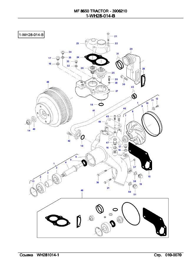 Massey Ferguson MF 8650 tractor parts catalog