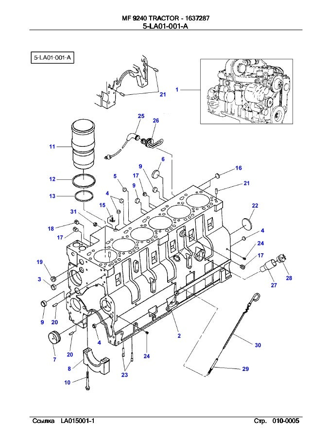 Massey Ferguson MF 9240 parts catalog