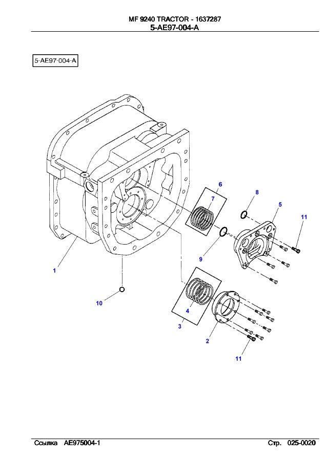 Massey Ferguson MF 9240 parts catalog