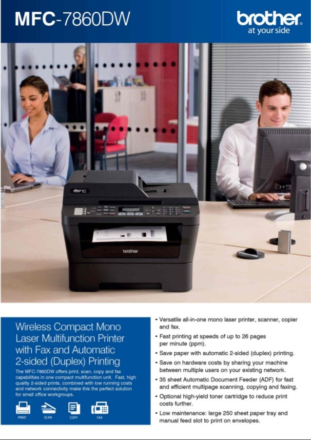 Mfc 7860 dw india_brochure(1)