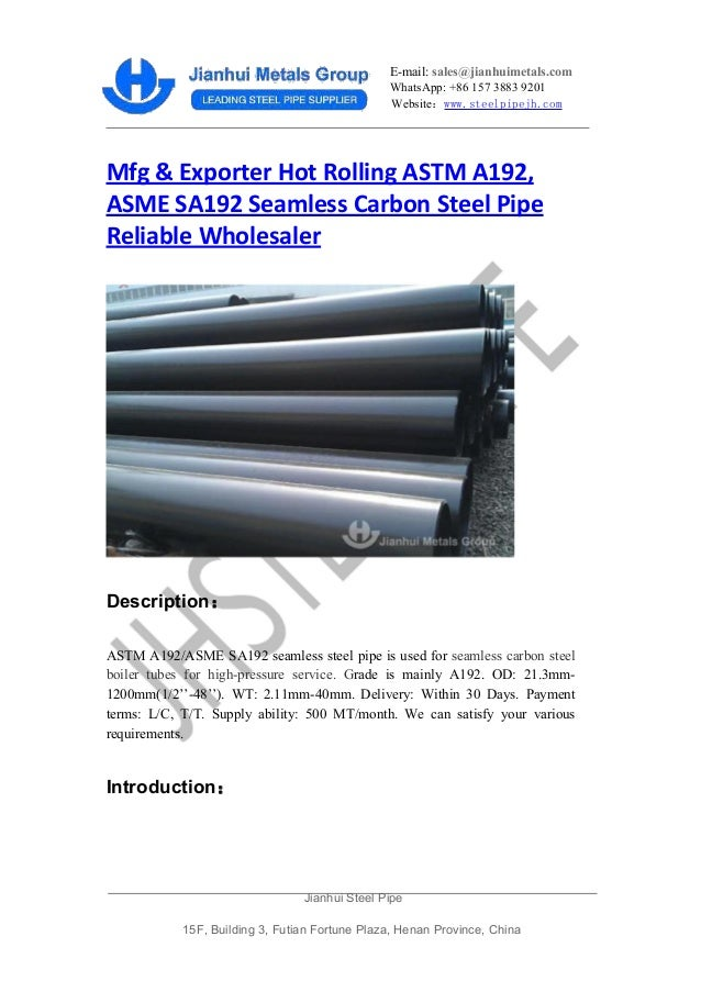 Mfg & Exporter hot rolling astm a192, asme sa192 seamless carbon stee…