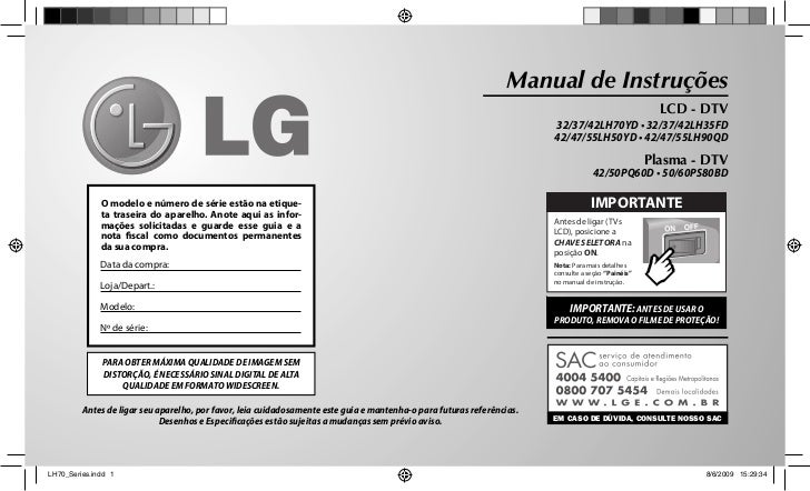 manual tv 32 lcd lg scarlet ii 32lh70yd rh pt slideshare net 42 LG TV 1080P 120Hz LG 42 1080P LCD TV