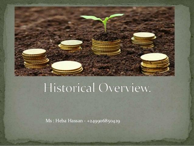 Ms : Heba Hassan - +249906850429