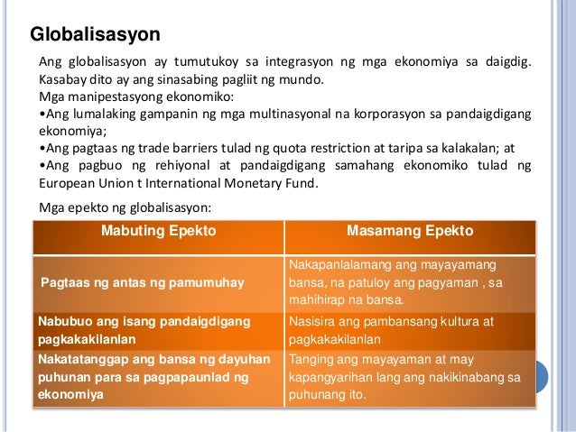 mabuting epekto ng pasismo Elemento ng pasismo diskarte ay magagawang upang gumawa ng mabuting paggamit ng mga ito at nagkakalat ng mga epekto.