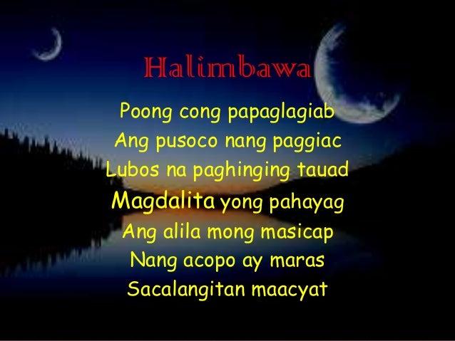 tulang na may 12 pantig Halimbawa ng tula na may 12 na sukat save cancel already exists would you like ito ay base sa tulang bibasa share to: tula na may 12 na pantig at 4 stanza fg share to: answered.