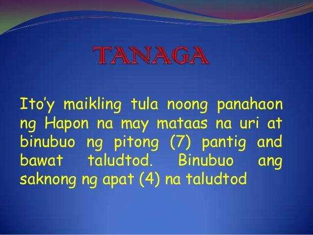 Halimbawa ng tulang may 3 saknong at 4 na taludtod