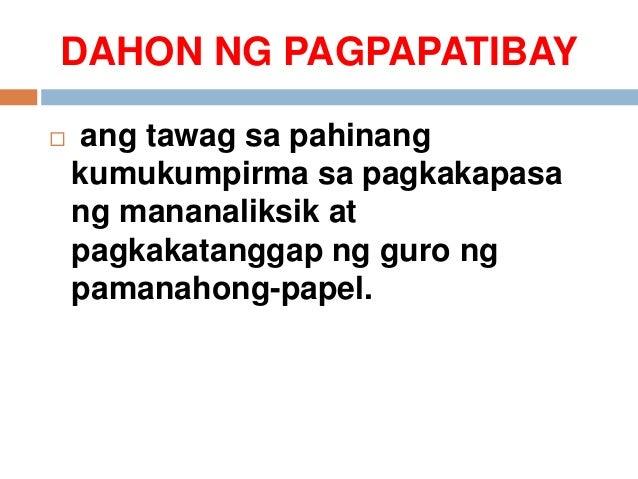 bahagi ng isang term paper