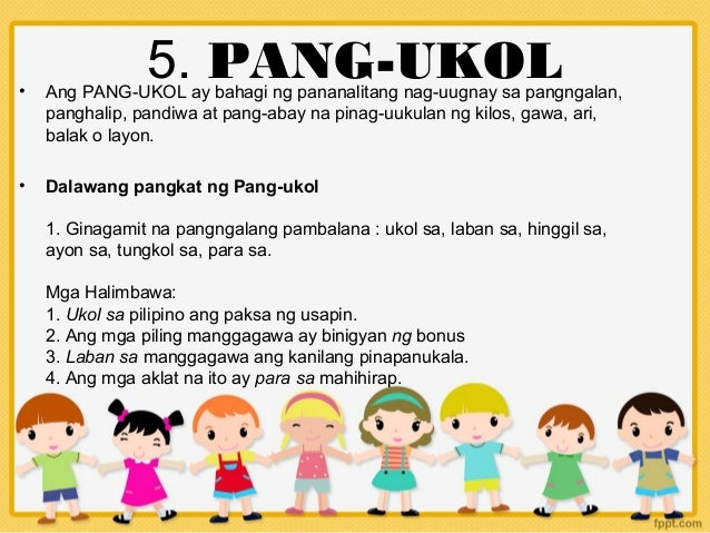 Salitang Pang Mayaman vs Salitang Pang Mahirap…