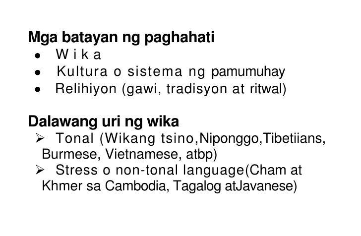 ano ang niponggo Kurikulum upang malimit ng mga pilipino ang nasabing wika at sapilitang ipinaturo ang wikang pambansa at ang niponggo  ano-ano ang epekto nito sa wikang.