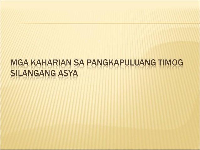    Umusbong ang kaharian ito bandang    ikaanim siglo at tumagal hanggang Ika-    13 siglo.   Ang terminong Srivijayaay ...