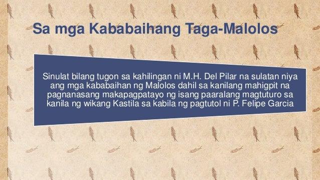Sa mga kababaihang taga malolos essay writer
