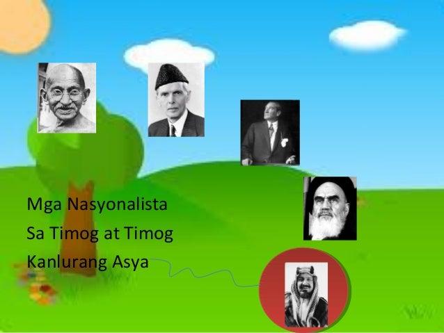 Mga Nasyonalista Sa Timog at Timog Kanlurang Asya Ibn Ibn Saud Saud