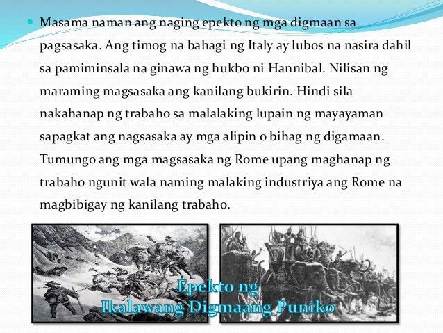 epekto ng kahirapan ng mga magsasaka Free essay: ang epekto ng teknolohiya sa pag-uugali ng mga mag-aaral sa barangay 68 sona1, tundo, maynila ipinasa ni emil albert v bertillo kabanata i – ang.