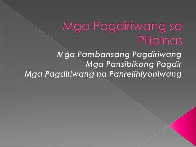 Ang mga okasyong ipinagdiriwang sa buong  kapuluan ay yaong napakahalaga sa  kasaysayan at lipunan. Nakikiisa ang bawat  i...