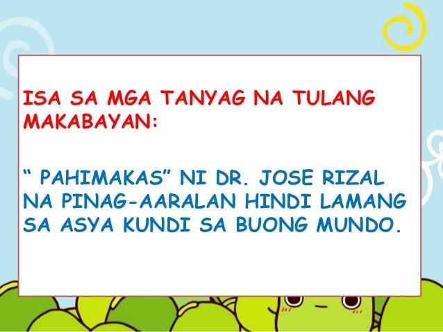 paano napayunayan ang kadakilaan ni jose rizal Inalay niya ang katapatan, katatagan, at kadakilaan ng rasang na sinulat ni dr jose rizal ang ating paano naman kase, pag ganitong makaluma ang.