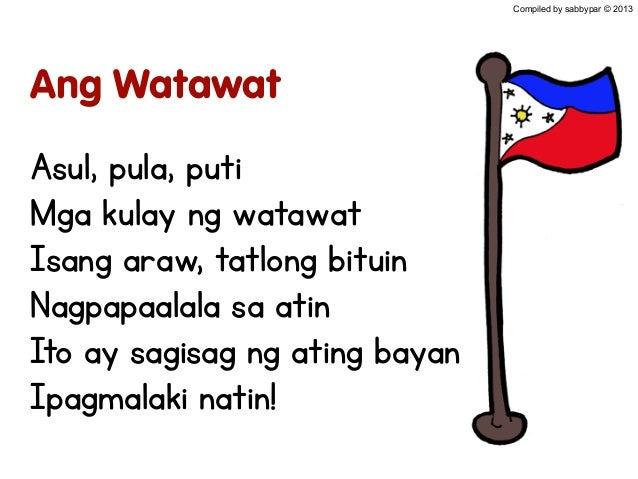Tula Tungkol sa Pag-ibig (26 Tula ng Pag-ibig)