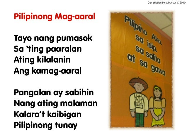 tula na tungkol sa paaralan Tula tungkol sa dating paaralan - want to meet eligible single man who share your zest for life indeed, for those who've tried and failed to find the right man offline, internet dating can provide.