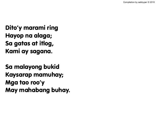 List of Cebuano words starting with the letter B - Page 17
