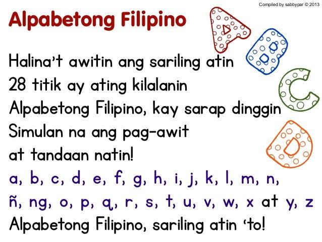 Ilan Ang dating alpabetong Pilipino