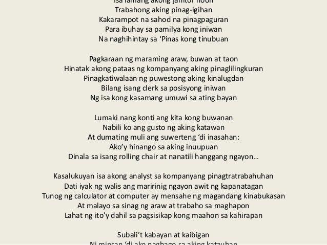 essay tungkol sa magulang Para sa isang tulang nagbibigay inspirasyon sa mga minamahal na magulang.
