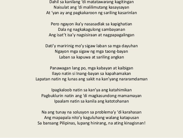 talata tungkol sa mga ninuno natin dati Naging inspirasyon ang mga ninuno't bayani natin upang tayo'y mangarap at  gumawa ng mga hakbang tungo sa mga repormang.