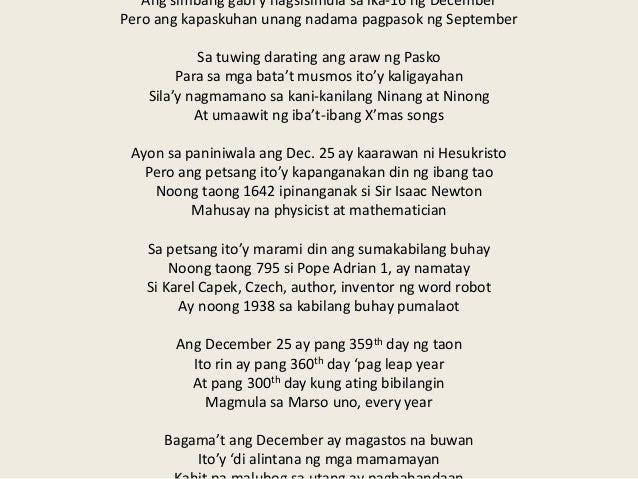 Pasko Sa Pilipinas Essay Help – 183639
