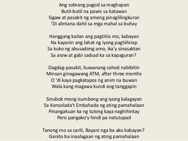 Mga Sanaysay Tungkol sa Kaibigan (8 Sanaysay)