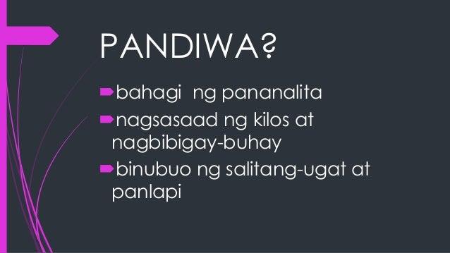 responsableng magaaral Kapag naging mas seryoso tayong mga mag-aaral, mararanasan natin ang  banal na kagalakang dulot ng pag-aaral at pamumuhay ng ebanghelyo ni.