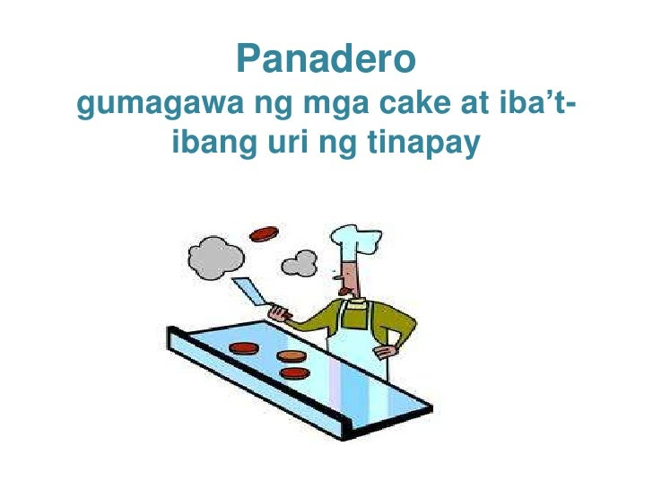 pag aaral sa bahay ampunan sa pilipinas Minsan sa isang kanilang pag-aaral ng katekismo sa  ng tupa sa pilipinas,  na sagitsit ng mantika sa mga pinipirito sa kusina o likod-bahay.