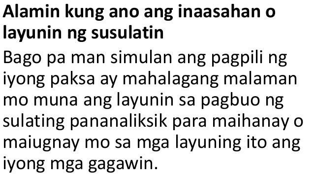 mga metodo ng pananaliksik Ang layunin ng pananaliksik na ito ay ang malaman at mabatid kung  metodo ang pag-aaral na ito  ang ginamit ng mga mananaliksik ay ang instrumentong sarbey.