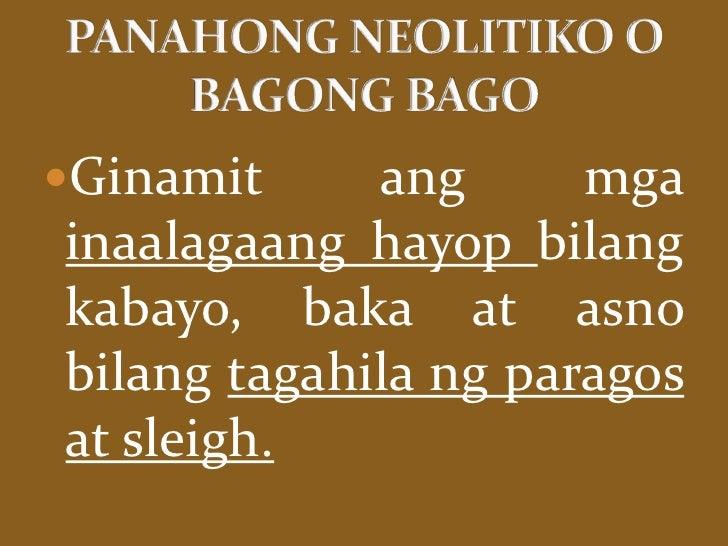 Unang araw ng pasukan essay writer