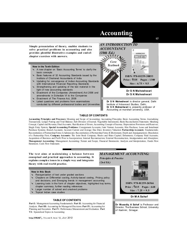 Financial and management accounting by s.n.maheshwari