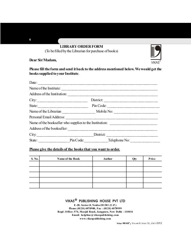 Mgmt newsletter july12 on credit note form, journal voucher form, invoice form, requisition form, remittance advice form, bill of sale form, military orders form, bill of lading form, expenses form, distribution form, request for proposal form, purchase tracking, purchase history, purchase requisition, receipt form, petty cash form, contact us form,