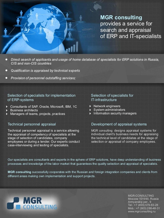 MGR consulting provides a service for search and appraisal of ERP and IT-specialists  Direct search of applicants and usag...