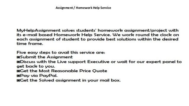 Engineering homework help online
