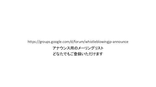 ご静聴ありがとうございました Twitter: @mhatta Facebook: facebook.com/masayuki.hatta