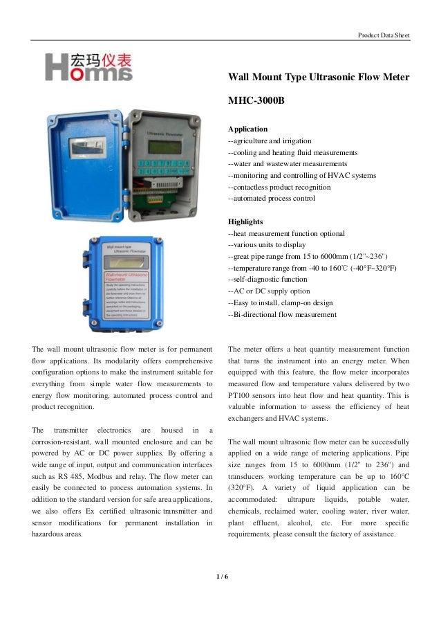 MHC-3000 Wall mount ultrasonic flow meter data sheet