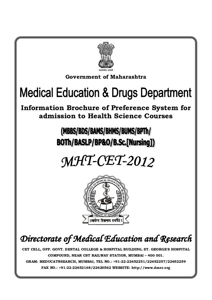 Government of MaharashtraInformation Brochure of Preference System for     admission to Health Science Courses            ...