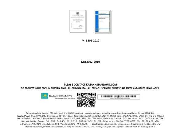 mi 3302 2010 3302 2010 please contact kazakhstanlawscom to request your
