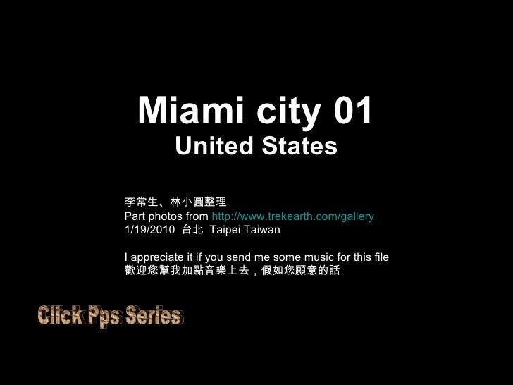 Miami city 01 United States 李常生、林小圓整理 Part photos from  http:// www.trekearth.com /gallery 1/19/2010  台北  Taipei Taiwan I ...