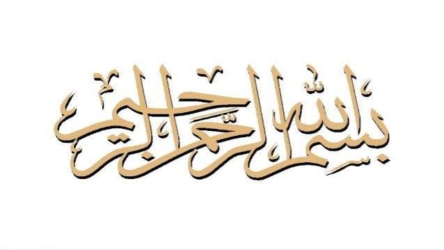 """""""Mian Muhammad Mansha Yaha"""" By : Rabia Tanveer (1800)"""