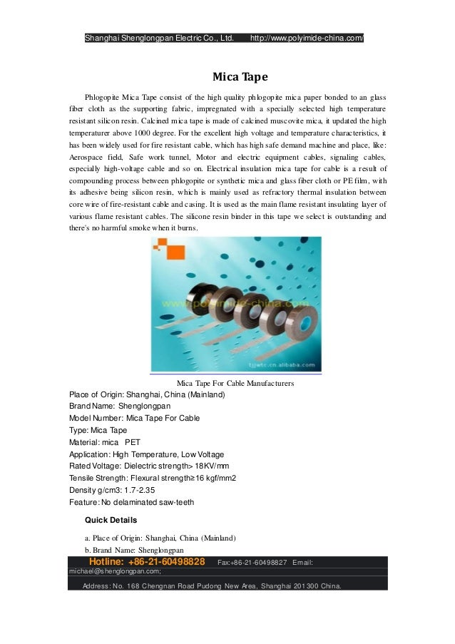 mica tape for cable manufacturers